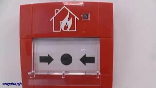 Монтаж пожарной сигнализации ростов на дону