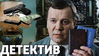 """ФИЛЬМ ВЗОРВАЛ ИНТЕРНЕТ! """"Один день, одна ночь"""" Российские детективы новинки, сериалы hd, фильмы"""