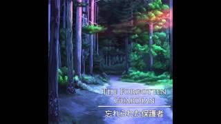 The Forgotten Guardian - 忘れられた保護者 - Studio Ghibli - Soundtrack - Video Youtube