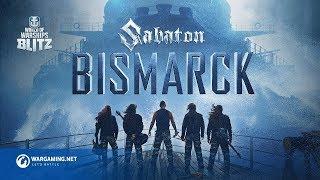 Sabaton   Bismarck [Lyric Video]
