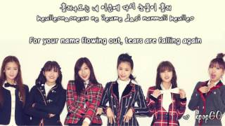 (Eng/Rom/Han) A Pink - Promise U