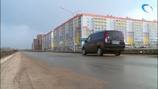 Специальная комиссия продолжает инспекцию дорог Великого Новгорода