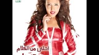 تحميل اغاني Mai Kassab ... Ahla Min Al Kalam   مي كساب ... أحلى من الكلام MP3