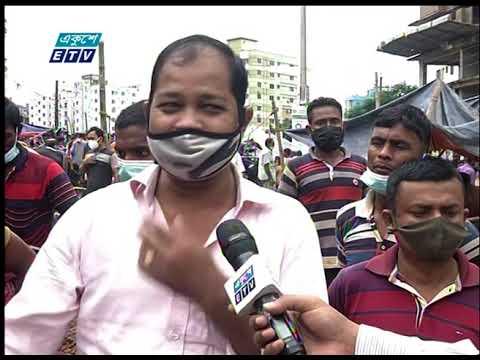 11 PM News || রাত ১১টার সংবাদ || 19 July 2201 || ETV New