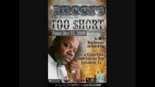 i want your girl by  too short   YouTube