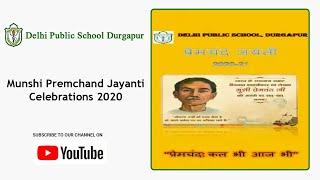 Students Celebrate Munshi Premchand Jayanti 2020 | Hindi Literature | DPS Durgapur Thumbnail