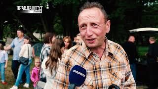 Backgrounder, №13. ПравдаТУТ Львів
