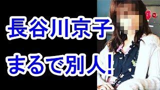 衝撃長谷川京子の現在がヤバすぎる!まるで別人!?
