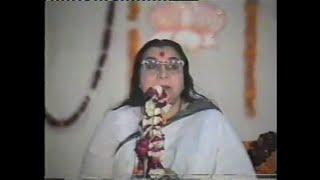 Public Program: Satya aatma ke prakash men hi jana ja sakta hai thumbnail