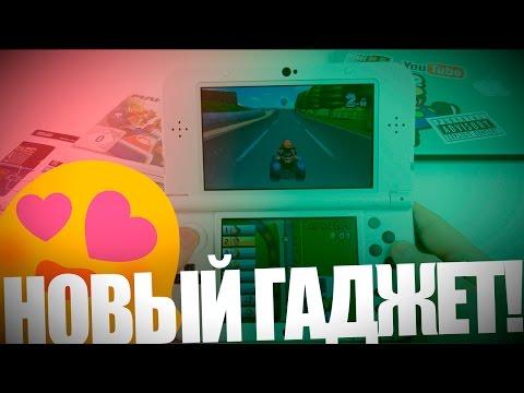 Мой новый любимый гаджет!   Обзор New Nintendo 3ds xl