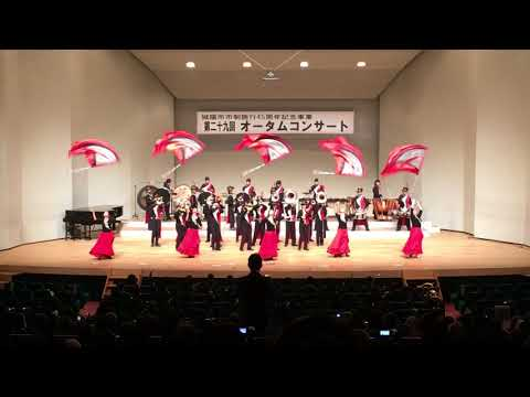 20171104 西城陽中学校吹奏楽部 オータムコンサート