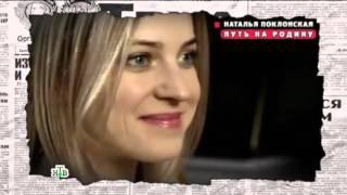 Убийство Литвиненко и очередные военные сказки Басурина — Антизомби, 22.01