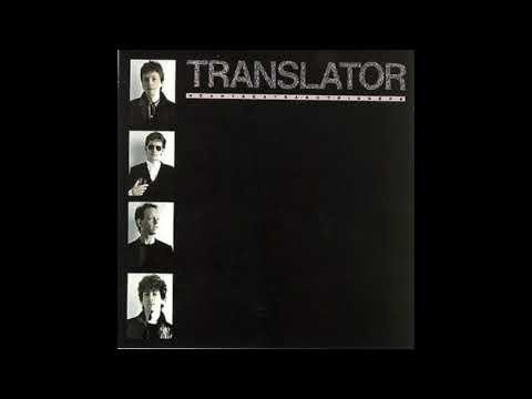 Translator - Heartbeats And Triggers (1982) Jangle Pop, Post Punk - USA