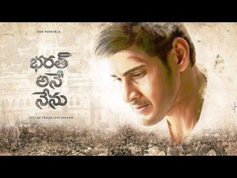 Bharat Ane Nenu Movie Teaser