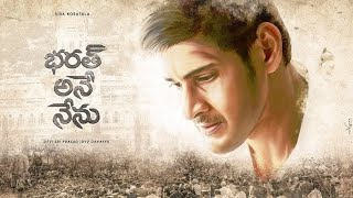 Bharat Ane Nenu Movie Teaser