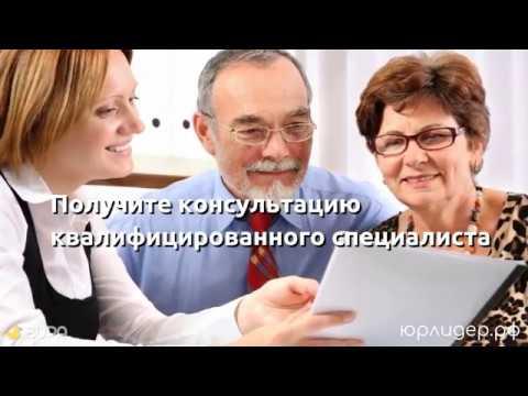 Бесплатная юридическая консультация Нижний Новгород