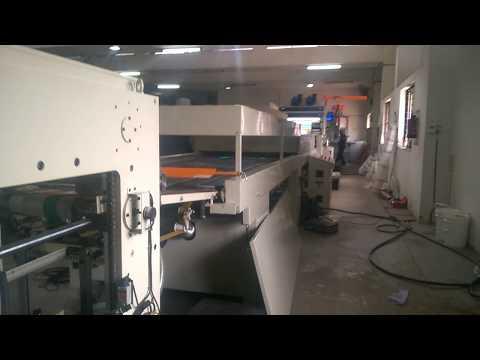 BOPP Coating Film Laminating Machine