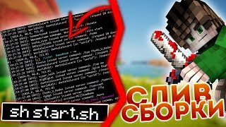 ГОТОВАЯ СБОРКА СЕРВЕРА МАЙНКРАФТ NexusCraft 1.8 - 1.12 | САМОПИСЫ, ДОНАТ КЕЙСЫ
