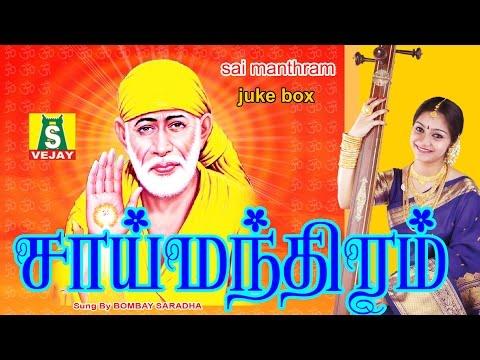 Ninaipathu Niraiverum Mp3 Songs Free Download