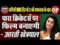 Exclusive Interview of Actress Aarti Khetarpal, Part-4 | Ragini MMS Returns Season 2 | Capital TV