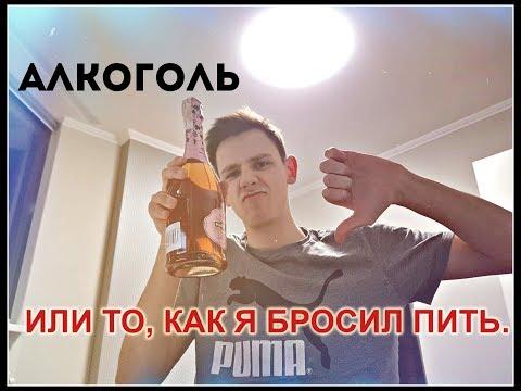 Клиники лечения алкоголизма в москве отзывы