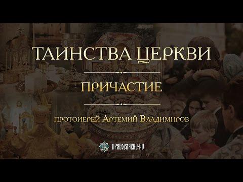 Свято-никольская церковь красноярск
