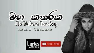 Raini Charuka - Maha Katharaka   මහ කතරක Click Tele Drama Theme Song(Lyrics Video)