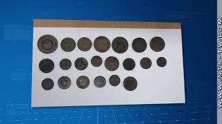 В Крым с Украины нелегально пытались провезти старинные монеты