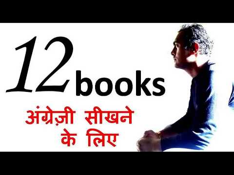 mp4 Learning English Pdf Books, download Learning English Pdf Books video klip Learning English Pdf Books
