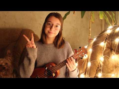 Валентин Стрыкало - Мама, я гей (cover ukulele/кавер укулеле)