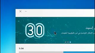 eset smart security premium 11 license key 2019