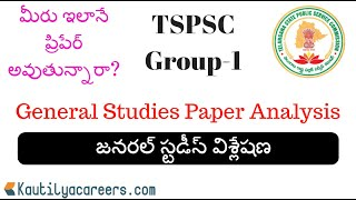 TSPSC GROUP-1 Preparation Strategy