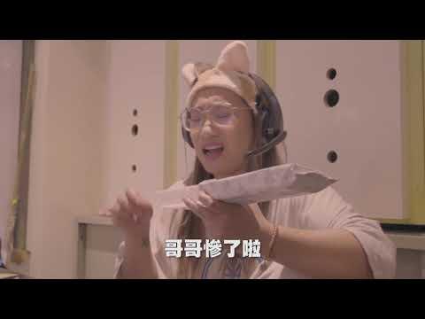 【在不瘋狂就等死x刑事警察局】反詐騙影片-假援交真詐騙