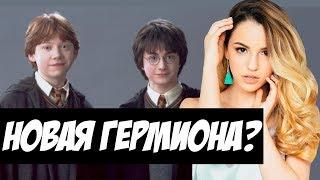 Гарри Поттер и тайна Марьяны Ро (Переозвучка) пародия