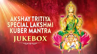 Akshay Tritiya Special   Lakshmi Kubera Mantra to Attract Wealth & Prosperity