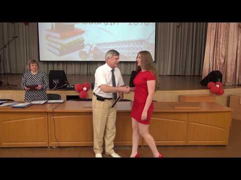Вручение дипломов ЭиУ СИБАДИ 2018