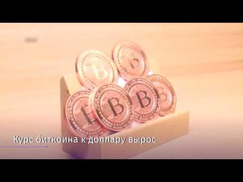 Топ краны по заработку bitcoin