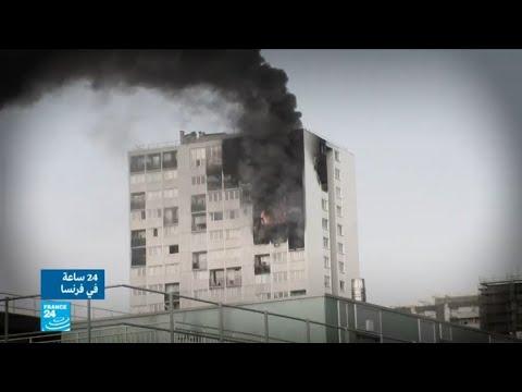 العرب اليوم - شاهد: اتهام طفل في العاشرة بالتسبب في حريق هائل في أحد المباني