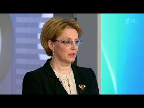 Здоровье. Благотворительные фонды в России. (19.06.2016)
