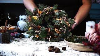 Как сделать рождественский венок своими руками?