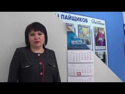 """КПК """"Пенсионный""""- С нами мечты сбываются!"""