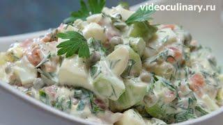 Салат из копчёной рыбы - Рецепт Бабушки Эммы