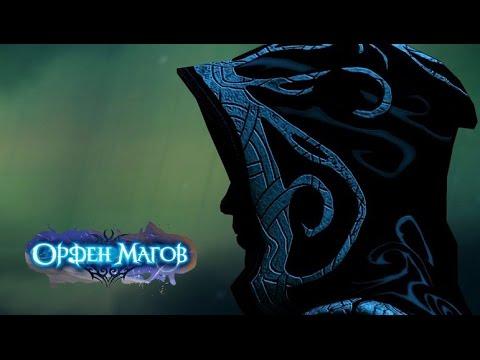Героях меча и магии 2