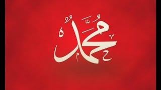 Обычаи в Исламе
