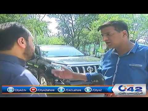 Nawaz Sharif ke watan wapsi | City42