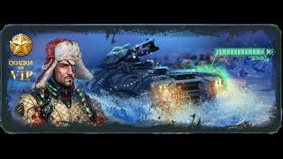 игры экшен 2006 скачать торрент - Играть в Metal War Online