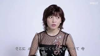 AAA宇野実彩子インタビュー