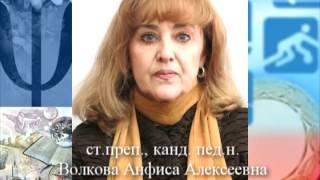 Кафедра психологии здоровья и физической культуры ЮФУ (2010 год)