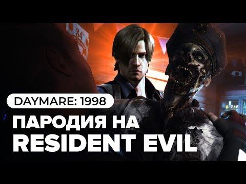 Обзор игры Daymare: 1998