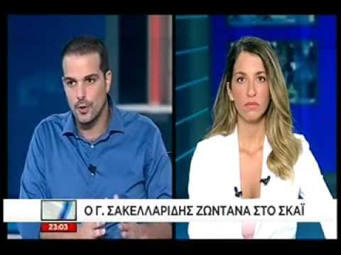 Γ. Σακελλαρίδης: Υπάρχουν πολλά ακόμη να γίνουν, πολλές μάχες να δοθούν και να κερδηθούν (2)